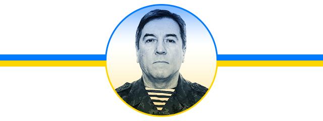 Тимошенко 2