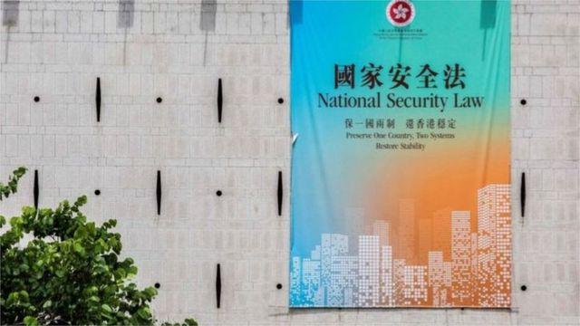 《香港國安法》在2020年7.1前夕生效,條文列明四項罪行和處罰,刑罰最高可判終身監禁