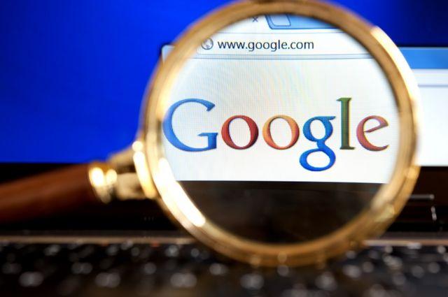 Página do Google olhada com lupa
