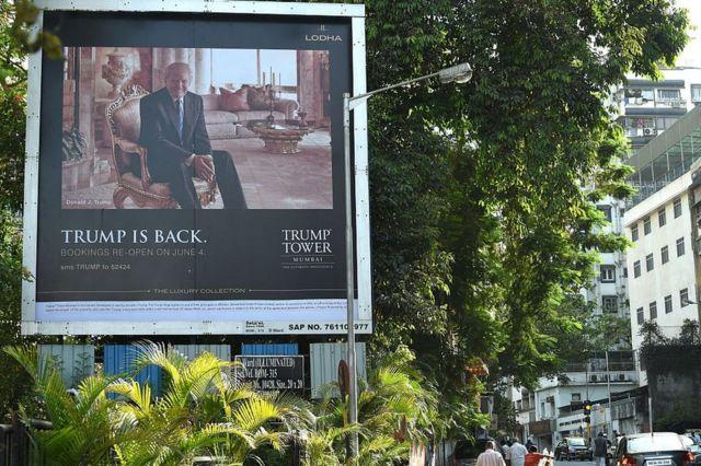 ट्रंप टॉवर्स का विज्ञापन