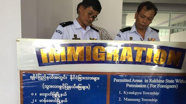 Imigrasi Rakhine