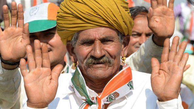 कांग्रेस कार्यकर्ता