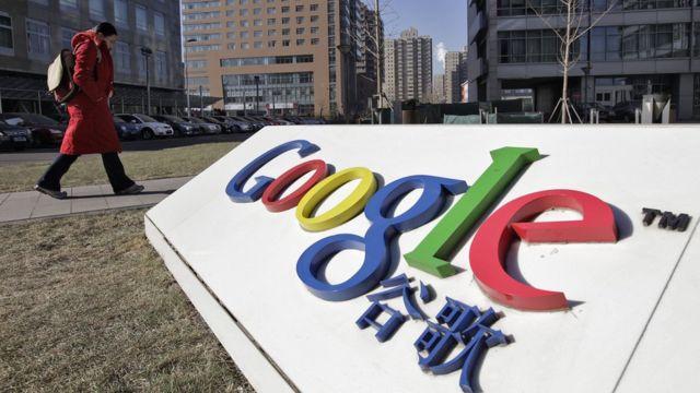 谷歌拒绝配合中国政府要求审查搜寻结果,最终决定退出中国大陆市场。