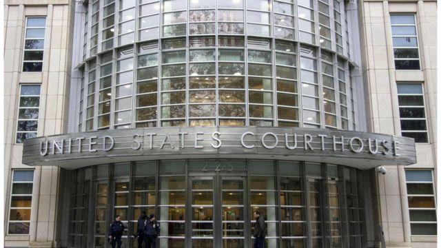 Corte federal en Nueva York