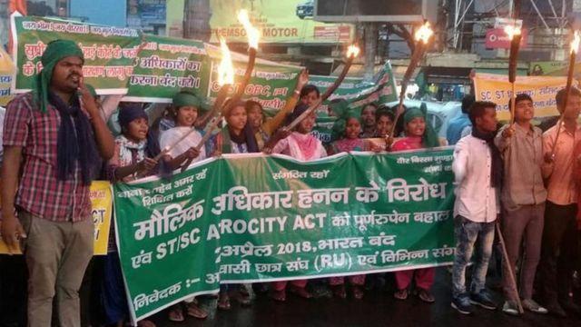 दलितों का भारत बंद
