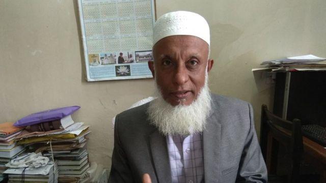 ড: মিজানুর রহমান