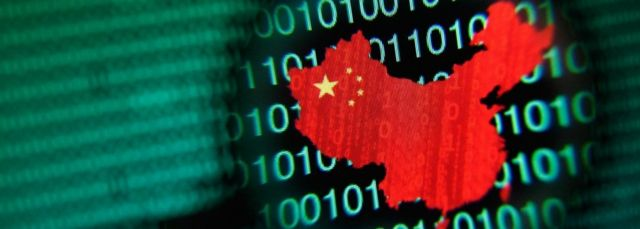 中国地图与数码