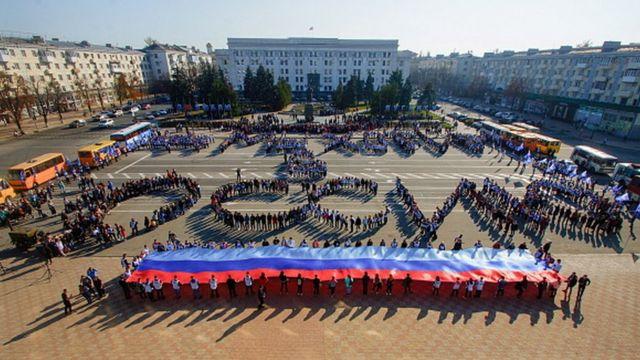 """18 жовтня 2019 року, Луганськ, флеш-моб """"Mы хотим в Россию"""""""