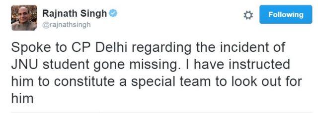 रानाथ सिंह की ट्वीट