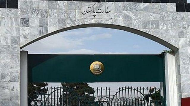 د پاکستان سفارت