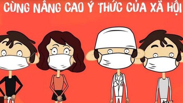 En 2020, le Vietnam a sorti une chanson pour apprendre aux gens à se protéger