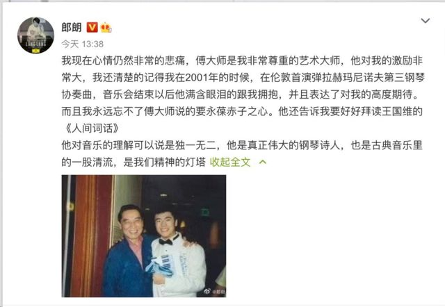 Lang Lang Weibo Lutto