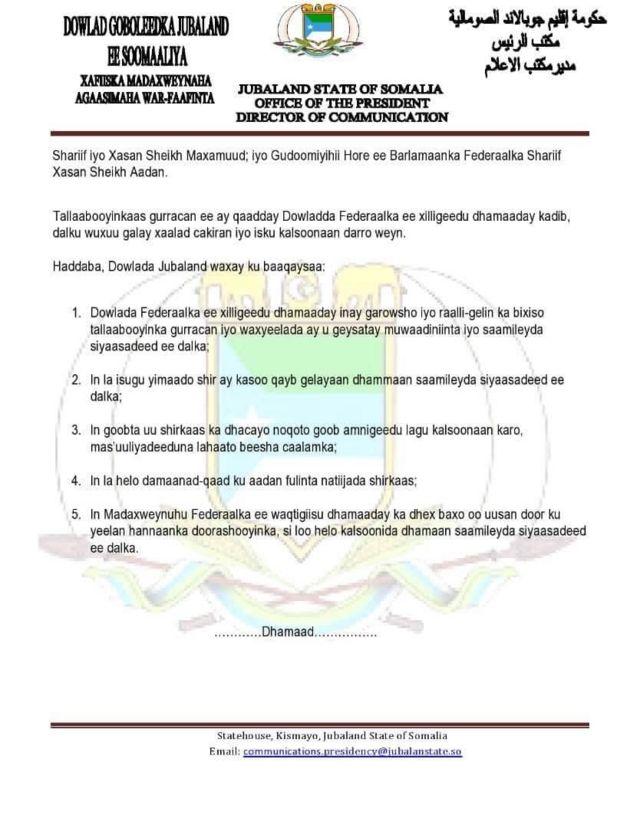 War saxaafadeedka Jubaland
