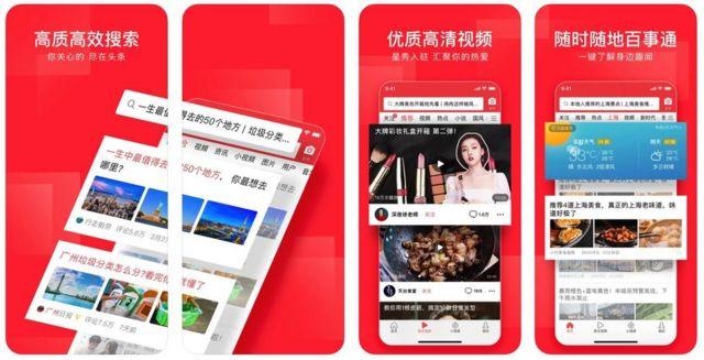बाइटडान्सको समाचार एप चीनमा धेरै लोकप्रिय छ