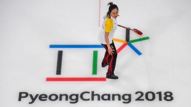 Competidora em PyeongChang 2018