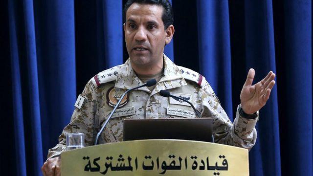العقيد تركي المالي المتحدث باسم التحالف العربي