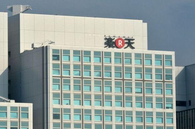 Outra obra indicada fala da concorrências que empresas japonesas enfrentaram nos anos 1980