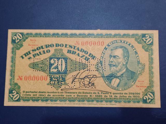 """Reprodução de nota de """"dinheiro paulista"""" de 1932"""