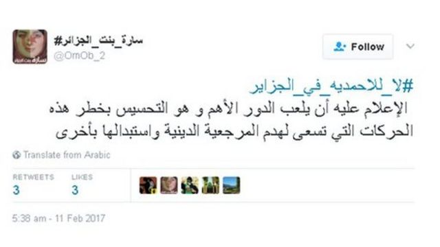 #كويتيون_عراقيون_اخوه