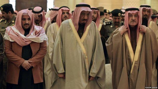 सौदी अरेबियाच्या राजघराण्यातील सदस्य