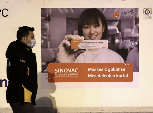 土耳其也采购了科兴的疫苗。