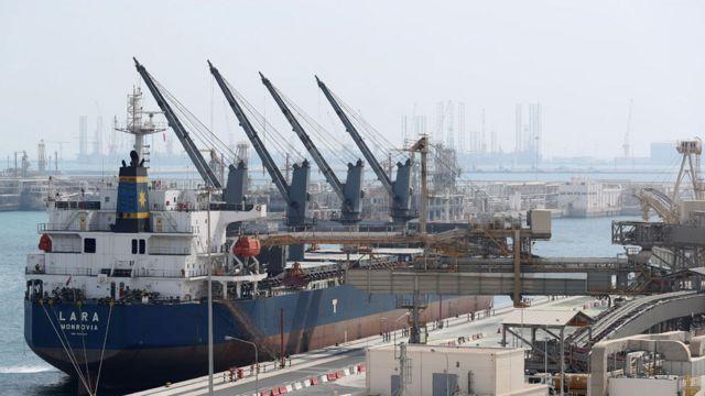 Puerto de exportación de gas natural licuado en Qatar