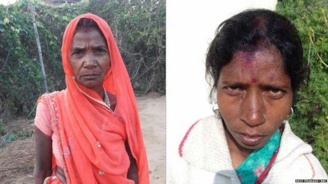 कुंती देवी और रमपतिया देवी
