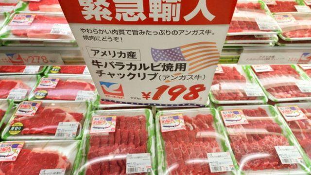 日本超市中的美国牛肉