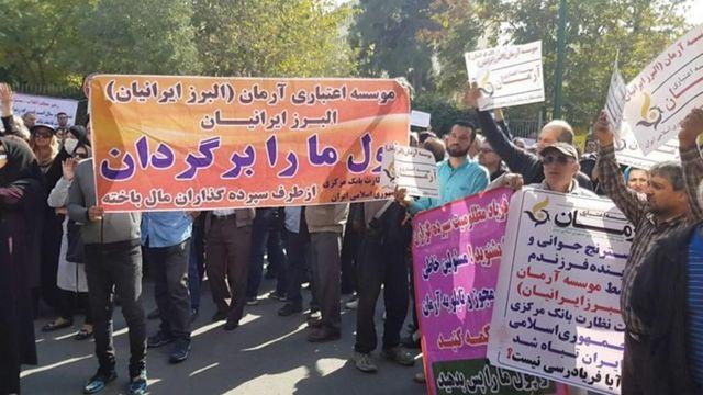 شماری از شهرهای ایران ماه ها صحنه اعتراضات مالباختگان موسسات مالی و اعتباری بوده است