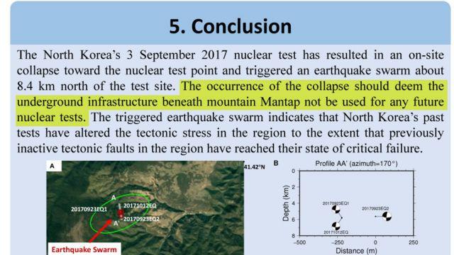 中国科学技術大学のウェブサイトに掲載された要約(写真)では、核実験場は使用不可能になったと述べた部分があるが、最終的な論文には盛り込まれなかった