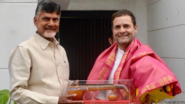 कांग्रेस, राहुल गांधी, तेलुगू देशम पार्टी, चंद्रबाबू नायडू