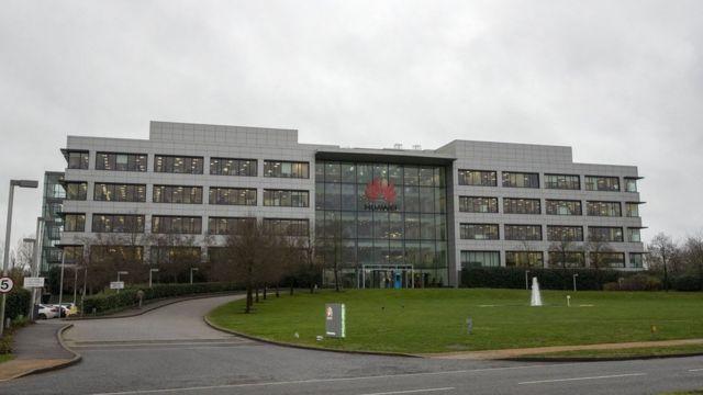 华为英国公司总部位于伦敦附近的雷丁