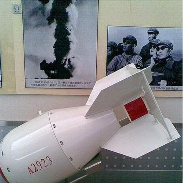 中國第一顆原子彈,北京軍事博物館