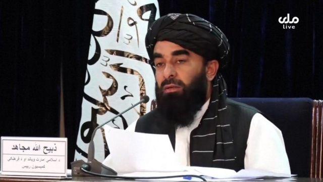 Талибандын өкүлү жаңы дайындоолор жөнүндө басма сөз жыйынында билдирди