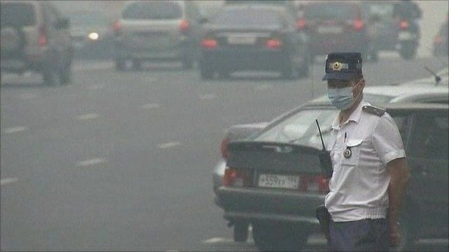 Smog on streets of Moscow