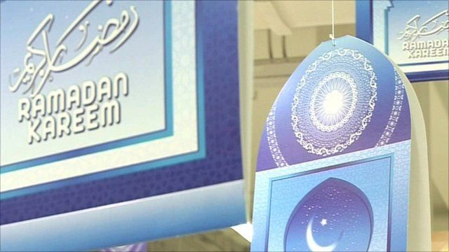 Ramadan sign
