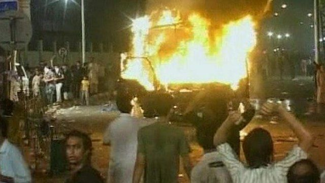Fire in Lahore which was hit by three bomb blasts