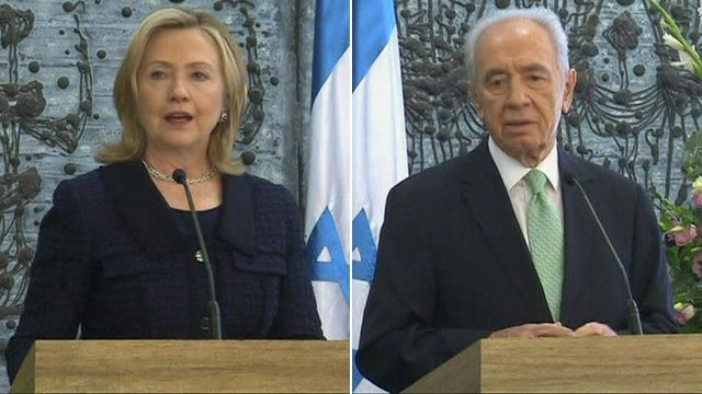 Hillary Clinton and Shimon Peres