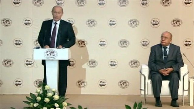 Russian Prime Minister Vladimir Putin at conference