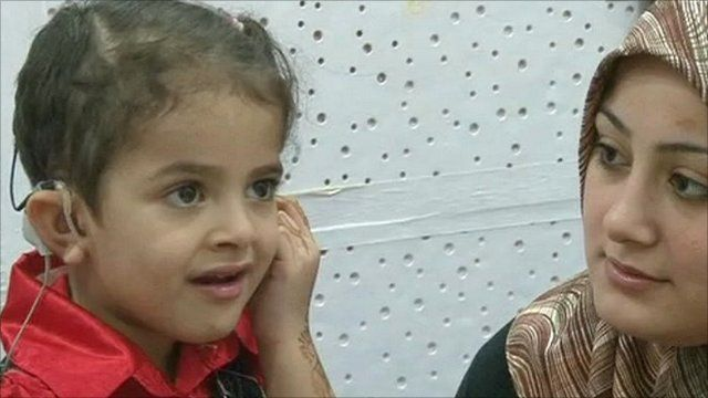 Four-year-old Fatima hears sound for the first time