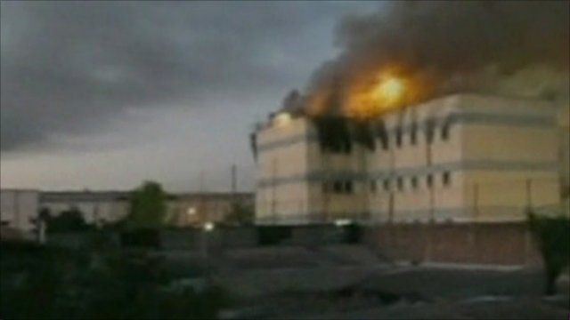 Mobile phone footage of San Miguel prison on fire