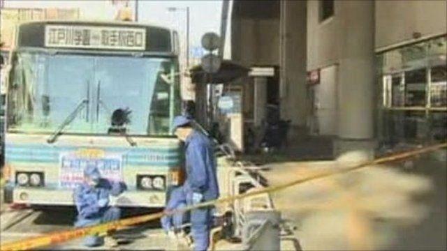 Scene of bus attack