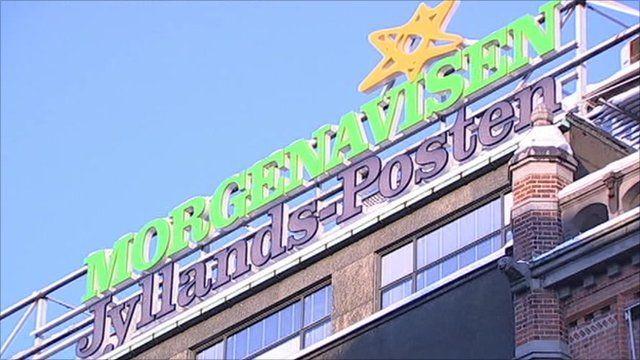 Jyllands-Posten newspaper building