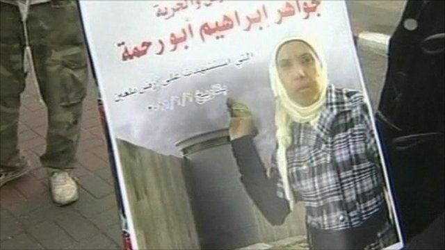 Poster showing Palestinian woman who died after inhaling tear gas