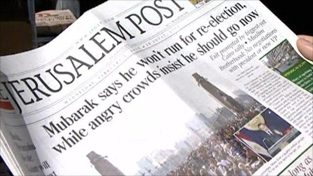 Israeli newspaper with Egypt unrest headline