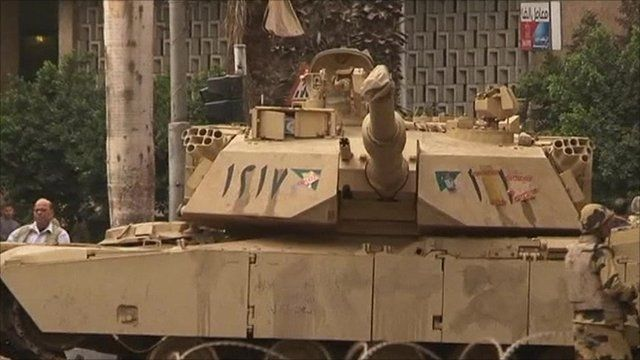Egyptian Army tank