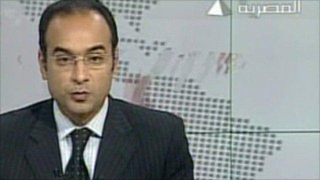 Egyptian Nile TV