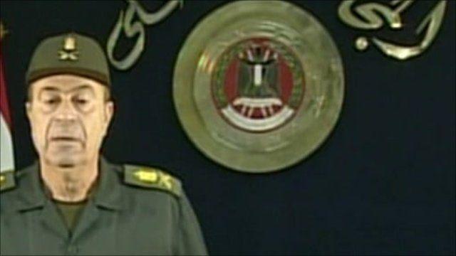 Statement on Egyptian state TV