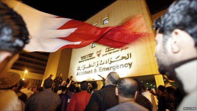 Protesters outside hospital in Manama