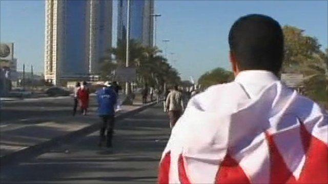 Bahrain protester